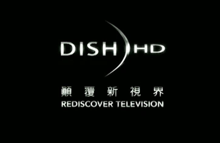 DISH HD官方短片-电视节目展示(视频)
