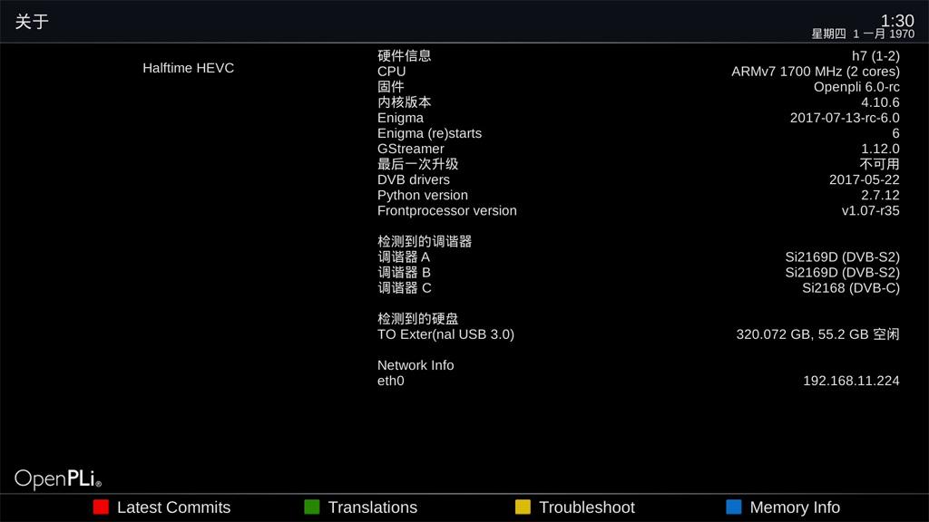 H7S性能测试[湖北武汉](图文)(10) - 器材测评- 卫客在线
